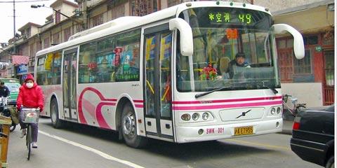 Xangai cria ar-condicionado com cobre para reduzir contaminações em ônibus