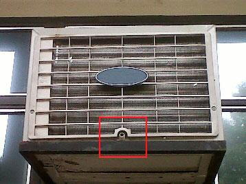 Dreno do Ar condicionado janela