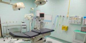 Sala Cirurgica Hospital Municipal Jesus