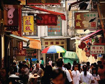 Macau é uma das cidades com maior densidade Populacional do globo.