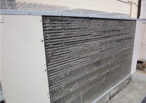 Efeito da corrosão no sistema de ar condicionado
