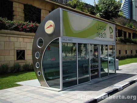 Ponto de Ônibus climatizado em Dubai