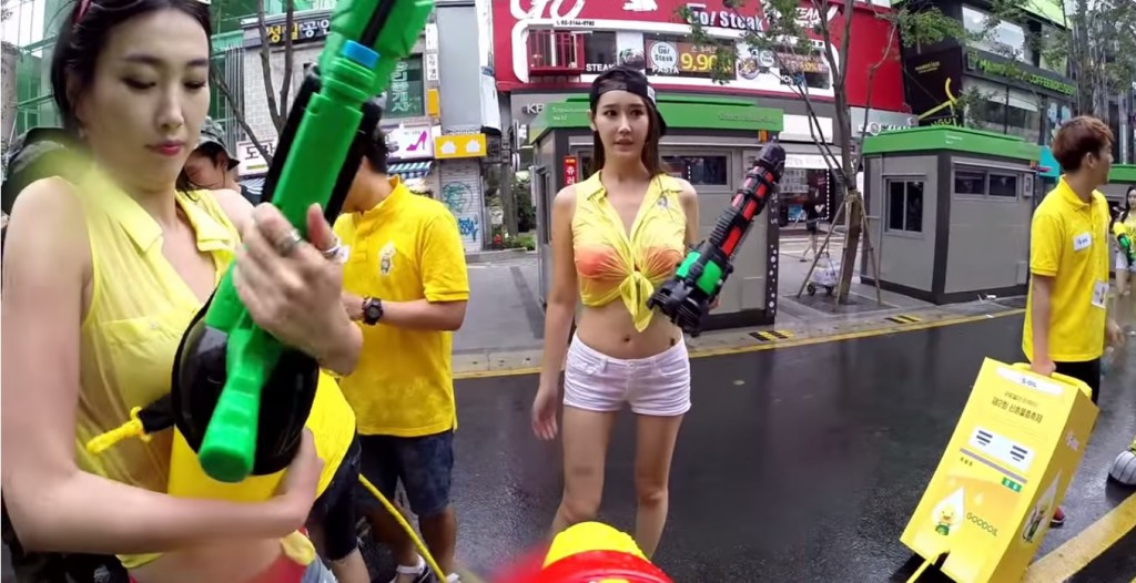 2º Water Gun Festival