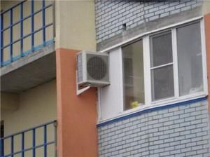 ar condicionado ciclo reverso