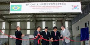 Fábrica que produzirá ar-condicionado para trens é inaugurada em Araraquara/SP