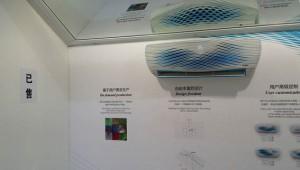 Haier lança o primeiro ar-condicionado impresso 3D