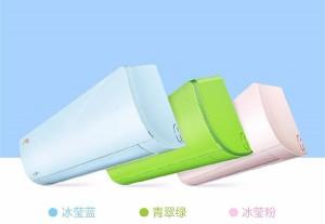 Colorido e inteligente: Xiaomi lança seu primeiro ar-condicionado