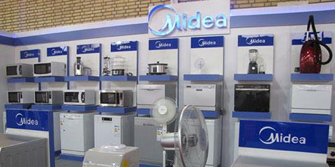 Midea quer se consolidar na América Latina não apenas como marca de ar-condicionado