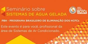 30/03 – Seminário Sobre Sistemas de Água Gelada em Fortaleza