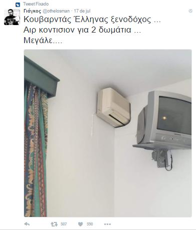 Hotel divide ar-condicionado para dois quartos e foto viraliza