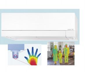 Conheça o primeiro ar-condicionado do mundo que distingue adultos de crianças