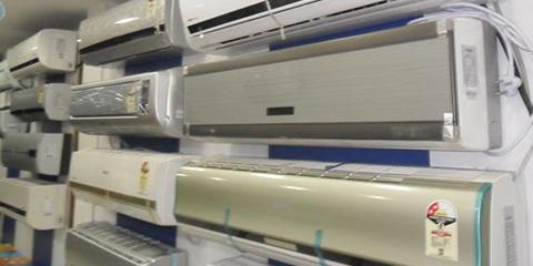 Saldão de condicionadores de ar