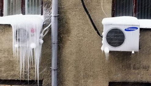 ar-condicionado-congelado