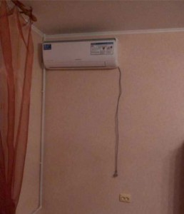 ar-condicionado-tomada